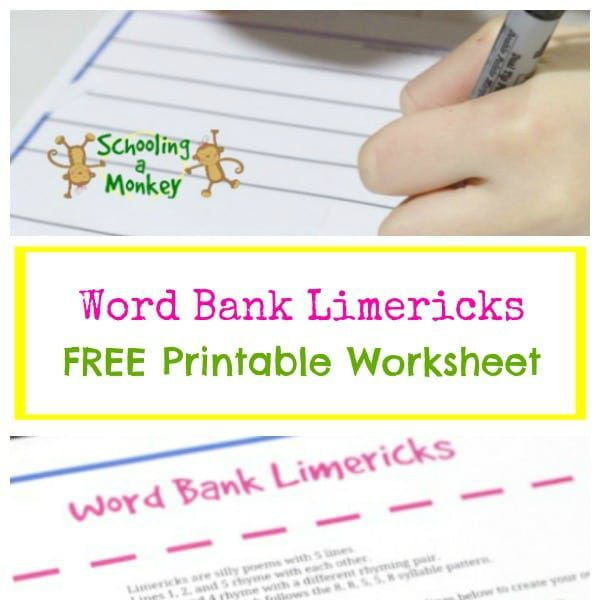 Silly Limericks for Kids Free Printable Worksheet