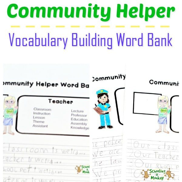 Community Helper Vocabulary Printable