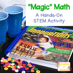 Fun Math Activities for Gifted Kids Using Kendall Hunt Math Innovations