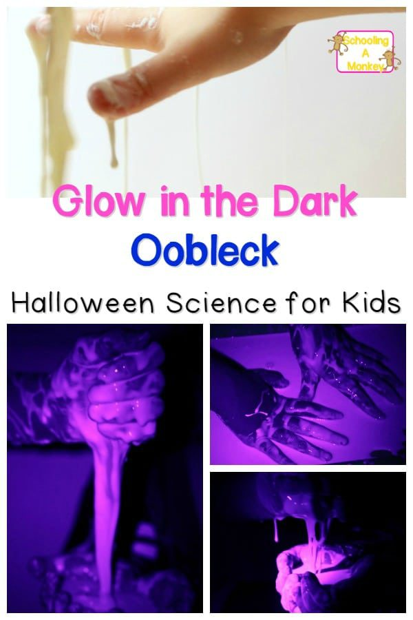If you love oobleck, STEM activities, science projects, and all things fun, you'll love this glow in the dark oobleck experiment for kids. Fun for all ages!