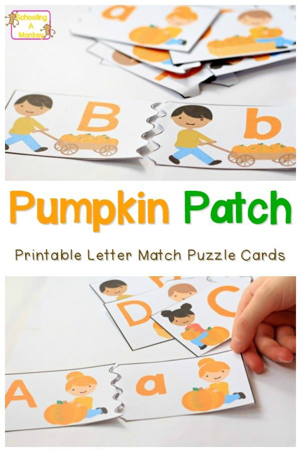 Use these printable pumpkin patch alphabet cards to help children match upper and lowercase letters. The alphabet match is perfect for literacy centers!