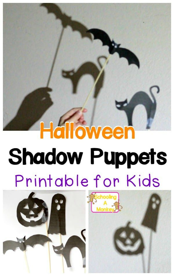 If you love Halloween, don't miss these super fun printable shadow puppet templates that make telling spooky stories a whole lot more fun!