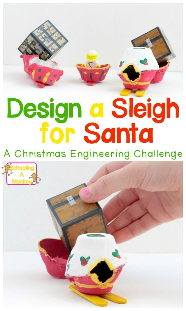 Christmas stem challenge design a new sleigh for santa for Design your own egg boxes