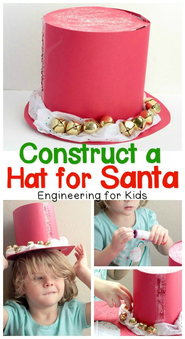 Simple engineering projects are the perfect way to introduce engineering concepts to young kids. Kids will especially enjoy designing a new hat for Santa!