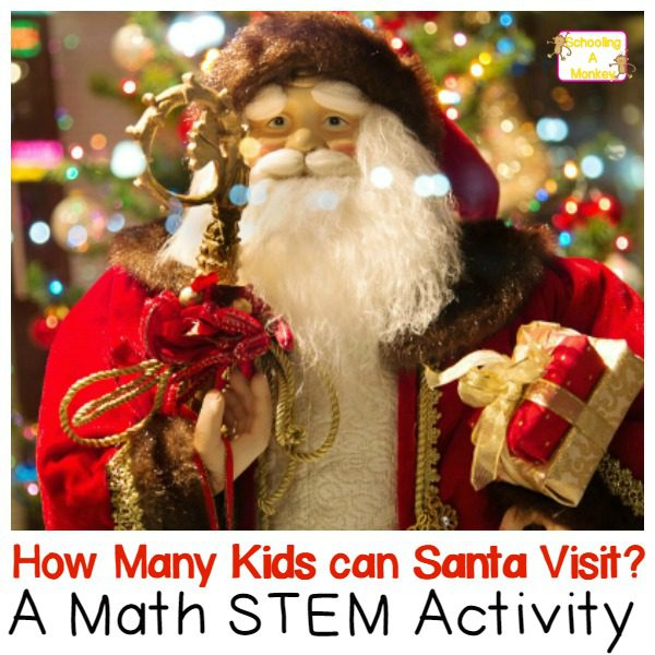 How Many Kids Can Santa Visit STEM Activity