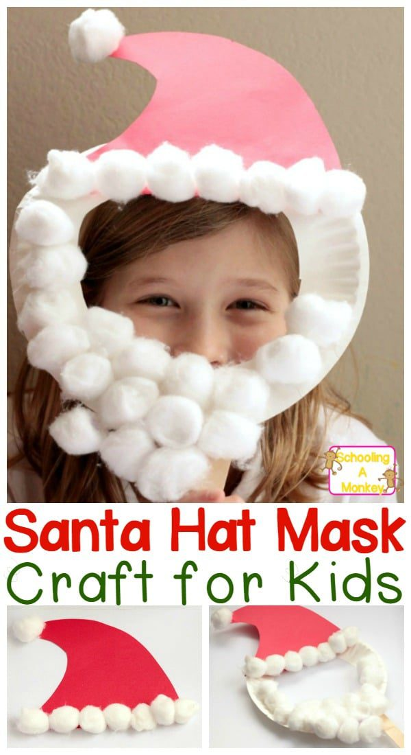 Santa Hat Craft Make A Paper Plate Santa Face Mask