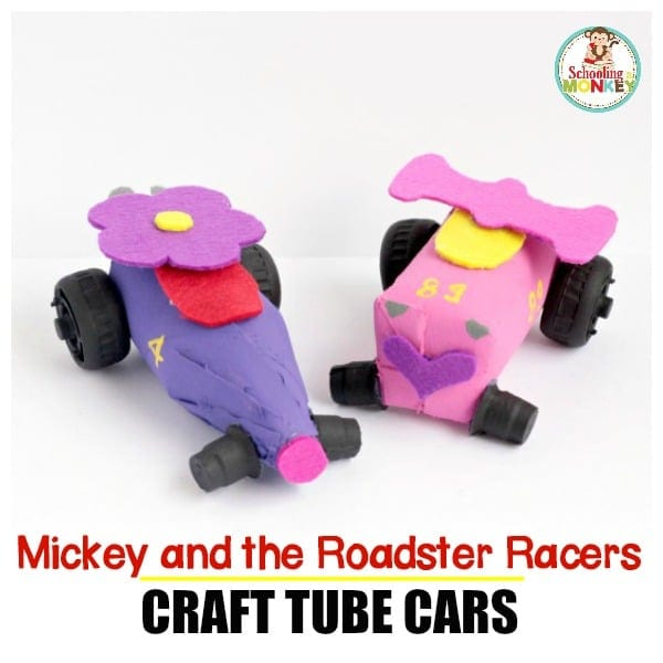 DIY Mickey and The Roadster Racers Craft Tube Cars