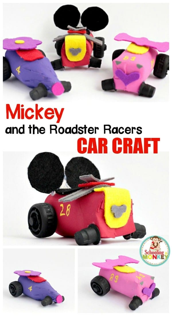 These adorable DIY craft roll Mickey and the Roadster Racers craft tube cars are so simple to make, and make the perfect Disney craft for kids!