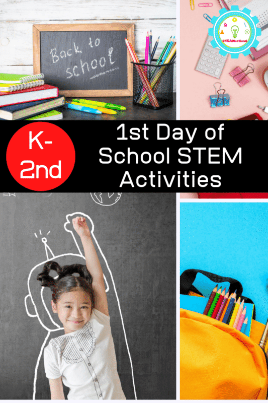 first day of school stem activities